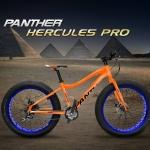 จักรยานล้อโต Panther Hercules Pro 4.9 ,24 สปีด ดิสน้ำมัน เฟรมอลู ดุมแบร์ริ่ง 2016