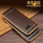 เคส Samsung S8 เคสหนังเทียมขอบทอง นิ่ม เรียบหรู สวยมาก ราคาถูก