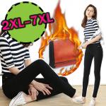 [พร้อมส่ง] P7708 กางเกงสกินนี่ Skinny ขายาว บุขนกันหนาว สำหรับสาวอวบ 2XL-7XL
