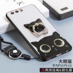 เคส Huawei P10 Plus พลาสติกสกรีนลายการ์ตูนน่ารัก พร้อมแหวนตั้งในตัว คุ้มมากๆ ราคถูก (ไม่รวมสายคล้อง)