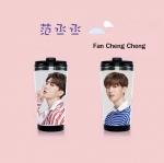 กระบอกน้ำสเตนเลส Fan Cheng Cheng - Idol Producer