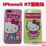 case iphone 5 เคสไอโฟน5 เคสตกแต่งด้วยเพชร คริสตัล มุก ลูกปัด เป็นลาย คิตตี้ หัวใจ ผีเสื้อ เสือดาว สวยๆ น่ารักๆ หลายลาย