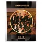 อัลบั้ม #WANNA ONE - 0+1=1 (I PROMISE YOU) NIGHT VER. (สีดำ)