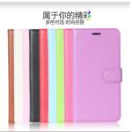 เคส Huawei Y7 แบบฝาพับด้านข้างหนังเทียมสีพื้นคลาสสิค ด้านในสามารถใส่บัตรได้ควรมีไว้สักอัน ราคาถูก