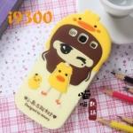 เคส s3 case Samsung Galaxy s3 เด็กผู้หญิงใส่หมวกหมีแพนด้า เป็ด กระต่าย แมว น่ารักๆ ซิลิโคน 3D ราคาส่ง ขายถูกสุดๆ
