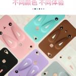 เคส VIVO V7+ (V7 Plus) ซิลิโคนกระต่ายน้อยแสนน่ารัก ราคาถูก (สายคล้องแล้วแต่ร้านจีนแถมมาหรือไม่)