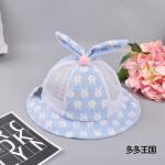 หมวก สีฟ้า แพ็ค 5ใบ ไซส์รอบศรีษะ 50cm