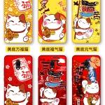 เคส Samsung J7+ (J7 Plus) ซิลิโคนแมวกวักนำโชค Lucky Neko พร้อมที่ห้อยเข้าชุด ราคาถูก