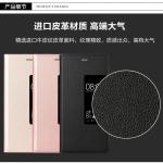 เคส Huawei P9 แบบฝาพับโชว์หน้าจอ สีเมทัลลิค สวยงามมาก ราคาถูก