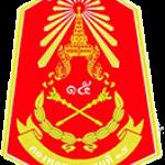กองพลทหารราบที่ 9 เปิดรับสมัครสอบเพื่อบรรจุเข้ารับราชการ จำนวน 9 อัตรา และอะไหล่ 120 อัตรา วันที่ 6 - 8 กุมภาพันธ์ 2560
