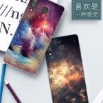เคส Samsung A8 Star ซิลิโคนสกรีนลายกราฟฟิตสวยมาก ราคาถูก