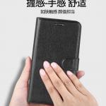 เคส Samsung A5 2017 แบบฝาพับด้านข้างหนังเทียมสีพื้นคลาสสิค ด้านในสามารถใส่บัตรได้ควรมีไว้สักอัน ราคาถูก
