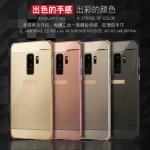 เคส Samsung S9+ (S9 Plus) ขอบเคสโลหะ Bumper ขอบกันกระแทก + พร้อมแผ่นฝาหลังเงางามสวยจับตา ราคาถูก