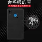 เคส Huawei P20 Lite (Nova 3e) พลาสติก hard case ระบายความร้อนได้ดี ราคาถูก