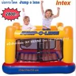 บ่อกระโดด Jump-o-Lene (ราคาถูก) ขนาด174*174*112ซม (บ่อกระโดด intex)