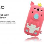 เคส S3 Case Samsung Galaxy S3 เคส 3 มิติ รูปหมูน้อยน่ารัก สวมมงกุฏ สีหวานสดใส silicone 3D case