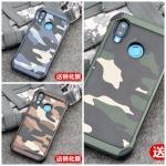 เคส Huawei P20 Lite (Nova 3e) เคสกันกระแทกแยกประกอบ 2 ชิ้น ด้านในเป็นซิลิโคนสีดำ ด้านนอกพลาสติกลายทหาร ลายพราง สวย แกร่ง ถึก ราคาถูก