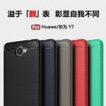 เคส Huawei Y7 พลาสติก TPU สีพื้นเรียบ เท่ สวยงามมาก ราคาถูก