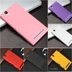 เคส Sony Xperia T2 Ultra / T2 Ultra Dual พลาสติกสีพื้นเรียบหรู สวยงามมาก ราคาถูก