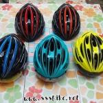 หมวกจักรยาน MAXMUS ,WT-007 SUNGLASSES AERO ,IN-MOLD ( 3 เลนส์) size L 58-60
