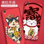 เคส OPPO F1 Plus พลาสติก TPU สกรีนลายแมวกวักนำโชค Lucky Neko ราคาถูก (สายคล้องและแหวนแล้วแต่ร้านทางจีนจะแถมมาหรือไม่นะครับ)