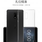 เคส Nokia 3 ซิลิโคนโปร่งใสสวยงามมาก ราคาถูก