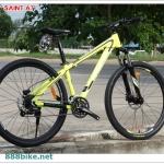 จักรยานเสือภูเขา VORLAD รุ่น SAINT A7 (650b) เฟรมอลู X6 ,27 สปีด ดิสน้ำมัน ดุมแบร์ริ่ง 2016