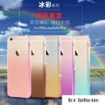 เคส iPhone 6s / iPhone 6 (4.7 นิ้ว) ซิลิโคน TPU ไล่เฉดสีประดับคริสตัล สวยวิ้งมากๆ ราคาถูก