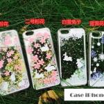 เคส iphone 6 (4.7) พลาสติกโปร่งใสด้านในมีน้ำและกากเพชรสุดวิ้งประดับลายปกระต่ายน้อย ราคาส่ง ราคาถูก