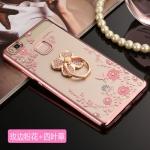 Case Huawei P9 Lite