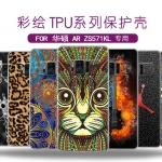 เคส ASUS ZenFone AR พลาสติก TPU สกรีนลายหลากหลายแบบ ราคาถูก