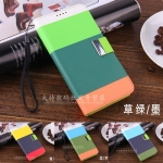 เคส note 4 Samsung Galaxy note 4 แบบฝาพับสลับสีพาสเทลน่ารักๆ ราคาส่ง ขายถูกสุดๆ