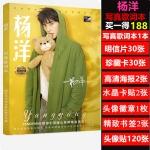 Photobook Yang Yang (64p)