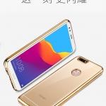 เคส Huawei Honor 7C ซิลิโคนแบบนิ่มโปร่งใสขอบเงางาม ราคาถูก