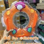 ห่วงคอว่ายน้ำของเด็ก มีที่จับถนัดมือ มีลูกระพวนให้ด้วยค่ะ ล็อก 2 ชั้น ปลอดภัยต่อเด็กเล็ก