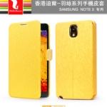 เคสซัมซุงโน๊ต3 Case Samsung Galaxy note 3 Hello Deere เคสหนังฝาพับประกายไหมสวยๆ เคสมือถือราคาถูกขายปลีกขายส่ง