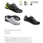 รองเท้า Shimano Road Performance รุ่น RP200