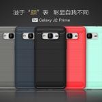 เคส Samsung J2 Prime พลาสติก TPU สีพื้นเรียบ เท่ สวยงามมาก ราคาถูก