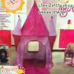 บ้านบอลปราสาทเจ้าหญิง 80x127cm ( ลายแปลกตาสวยมากๆสีชมพู)