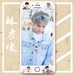 ฟิล์มกระจก หลินเหยียนจวิ้น (Lin Yanjun)