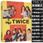 Photobook Chinese TWICE - Knock Knock