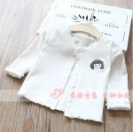 เสื้อ สีขาว แพ็ค 5 ชุด ไซส์ 5-7-9-11-13