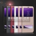 เคส Samsung S8 แบบฝาพับโชว์หน้าจอ สีเมทัลลิค สวยงามมาก ราคาถูก