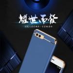 เคส Huawei Honor View 10 พลาสติกขอบทองสวยหรูหรามาก ราคาถูก