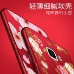 เคส Samsung A9 Pro ซิลิโคนแบบนิ่ม สกรีนลายดอกไม้ สวยงามมากพร้อมสายคล้องมือ ราคาถูก (ไม่รวมแหวน)
