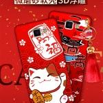 เคส Samsung A9 Pro พลาสติก TPU แมวกวักนำโชค Lucky Neko พร้อมที่ห้อยเข้าชุด ราคาถูก