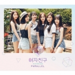 อัลบั้ม #GFRIEND - Mini Album Vol.5 [PARALLEL] LOVE VER.