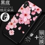 เคส iPhone X ซิลิโคนแบบนิ่ม สกรีนลายดอกไม้ สวยงามมากพร้อมสายคล้องมือ ราคาถูก (ไม่รวมแหวน)