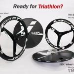 ล้อไตรกีฬา VISP DISC WHEEL -Track Wheel (Pairs)