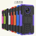 Case Moto X4